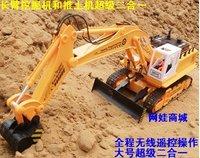 Children's kids Toys&Christmas gifts& Excavator + Bulldozer &Wireless remote control truck super big size 11channel flash+music