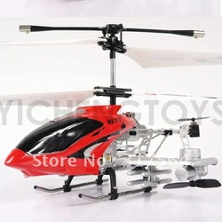 4channel Plane on Special Offer Side fly New HX702 4 Ch Gyro Remote Helicopters 23cm/USBCharger Cable/Tail Blade/ RC Helicopter(China (Mainland))