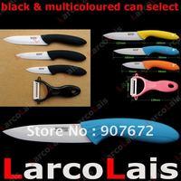 """Набор кухонных ножей 4"""" 5 6 larcolais Aantiskid /+"""