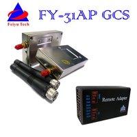 Детский самолетик Autopilot System 20waypoints setting FY-31AP &Hornet FY-OSD