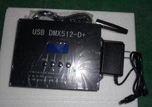 dmx usb controller price