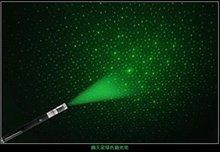 (2012's most fashionable!)Retail, wholesale (Gypsophila) laser pointer, LED laser pointer, LED Lighting, Novelty Lighting(China (Mainland))