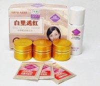 Original Bai Li Tou Hong 5 in 1 Day & Night Cream Pearl Cream
