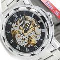 New Stainless Steel Tone Band Automatic Men's Wrist Watch Black Skeleton Gift HQ TR0006