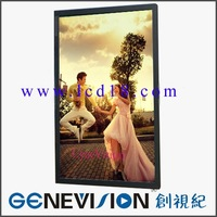 42 inch full HD media player for lcd advertising