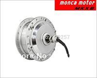 E Bike Motor Brushless 180W-250W Electric conversion kits motor MKXB