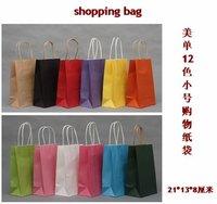 gift paper bag, shopping bag, fashion gift bag , gift packaging bag21X13X8 cm-free shipping