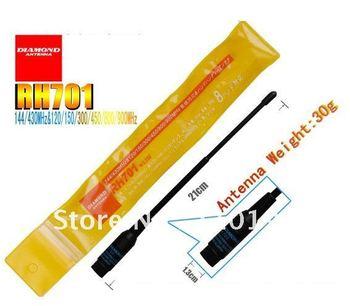 DHL Free Shipping BNC Connector Antennas RH 701 for ICOM V8 ICOM V82 ICOM V80 ICOM V85