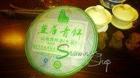 New: Raw puer tea, year 2010 organic raw pu'er tea, 357g puerh teaFree Shipping