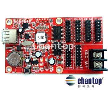 5U0 USB Port communication single&Two color 512*48pixels support LED Display sign module controller card system
