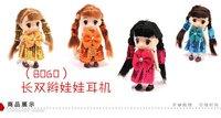 Free   shipping  New Qimonda doll cartoon-Ear Headphones / Earphones (B060)