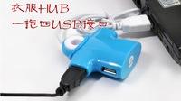 Freeshipping  Modeling clothes dragged four USB hub / HUB splitter