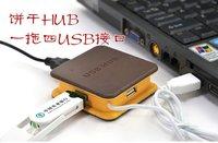 Freeshipping  Biscuit shape, drag the splitter of the four USB hub / HUB