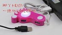 Freeshipping  Feet shape of a drag four USB hub / HUB splitters