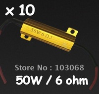 50W 6 ohm LED Load Resistor For Car TURN SIGNAL Light / FOG Light / RUNNING Light Wholesale Lots OF 10 Free EMS/DHL Shipping