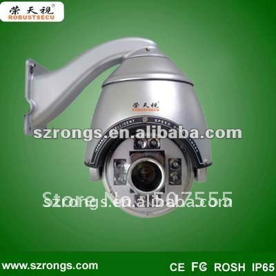 surveillance video IR PTZ IP camera CCTV camera R-900A4P(China (Mainland))
