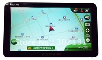 "Hot-selling and promotion 7"" Car GPS Navigation + Bluetooth + AV-IN +FM +MP3 MP4 + 4GB memory(FREE) + free Map"
