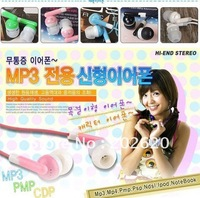 Cheap&Promotional In-ear earphones headphone headset for Mp3 MP4 MP4 mobile phone 100pc/lot