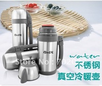 Vacuum cup Ladies Men Kids insulation thermos cup holding water bottles-stainless steel journey cups 1200ML