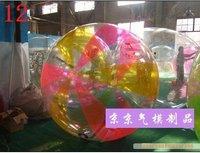 Play addicting 2M walking Water Ball,Regular factory, more secure!free shipping
