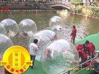 Play a burst 2M walking Water Ball,Regular factory, more secure!free shipping