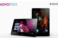 Планшетный ПК Stock Ainol Novo7 Aurora 16GB Tablet PC