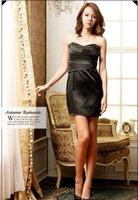 Платья Мечта магазине 2-071