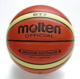 Free Shipping Molten Basketball, size7 PU Basketball, with  basketball bag, 1pcs/lot