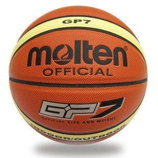 Free Shipping Molten GP7  Basketball, size7 PU Basketball, 100pcs/lot