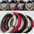 3D Sandwich Steering Wheel Cover ( 4 colors ) fashion sport cover high quality