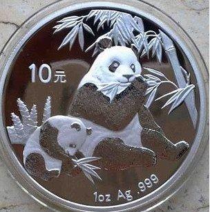 China 2007 10YUAN Panda 1 oz Silver Coin BU / Mint Sealed