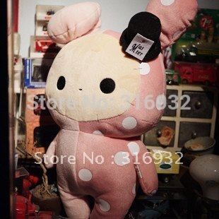 J1 San-X sentimental circus plush bunny stuffed plush  toy, 30cm