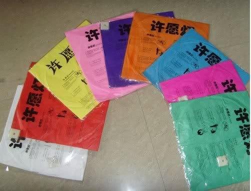 100 pcs heart Sky Lanterns, Wishing Lamp SKY CHINESE LANTERNS BIRTHDAY WEDDING PARTY023(China (Mainland))