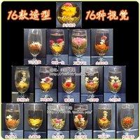 Wholesale 96 pcs /lot 16 styles kinds Blooming tea Art viewing Blossom Flower ProcessTea