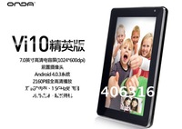 "Планшетный ПК courier shipping! 7"" Allwinner A13 Q88 tablet pc 5 point capacitive Screen 4.0 1.2G 512MB 4GB + Webcam Wifi"