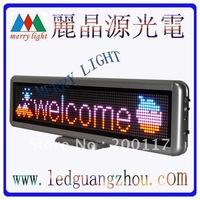Desktop flow LED screen