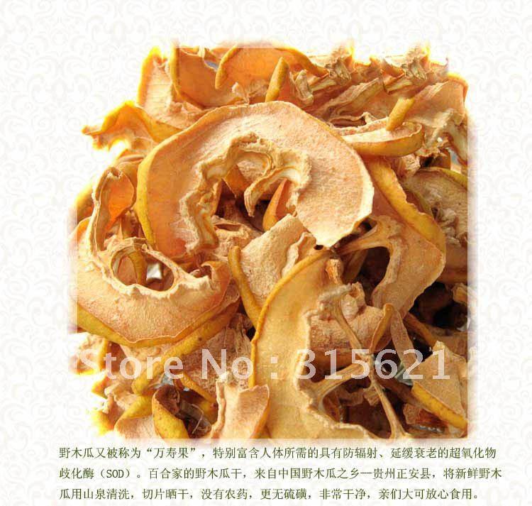 Wild papaya fruit tea rich in SOD anti aging holy