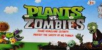 Free   shipping     Plants vs zombies banana chariot / banana cannon (BLISTER CARD)