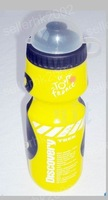 Cycling Bicycle Bike 750ml Sports Water Bottle yellow