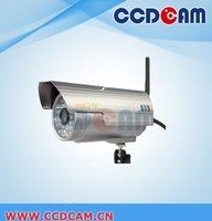 EC-IP2543 WATERPROOF  CMOS IP CAMERA