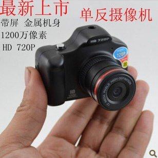 Latest HD720P HD mini miniature camera smallest digital SLR with a screen the mini dv