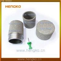 Sintered powder stainless steel strainer