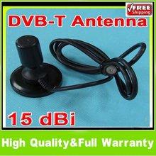 popular 15dbi antenna