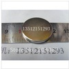 Magnet N35  Ndfeb Super magnet 20mm x 2mm powerfull magnet free shipping  20pcs/lot