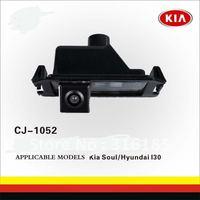 2012New 170degree waterproof Car Camera of Kia Soul