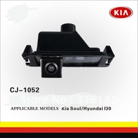 2012New 170degree waterproof Car Camera of Kia Soul