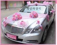 Hot sale Romantic Wedding Car Exterior Decorate/ decorations on the car/decoration of the car 0052