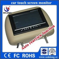 7 inch Touch headrest monitor with VGA for car pc/ LED backlight/ rearview display