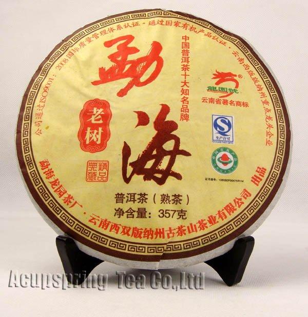 Famous Brand Organic Puerh Tea Old Tree Puer Tea 357g Ripe Pu er ISO9001 PC97 Free