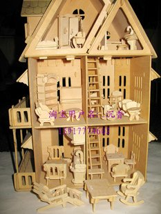 "3D wooden dollhouse 21""doll wood house 6 rooms & furniture"